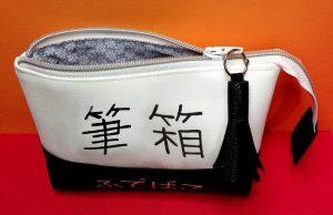 Japan Stiftemäppchen 12c